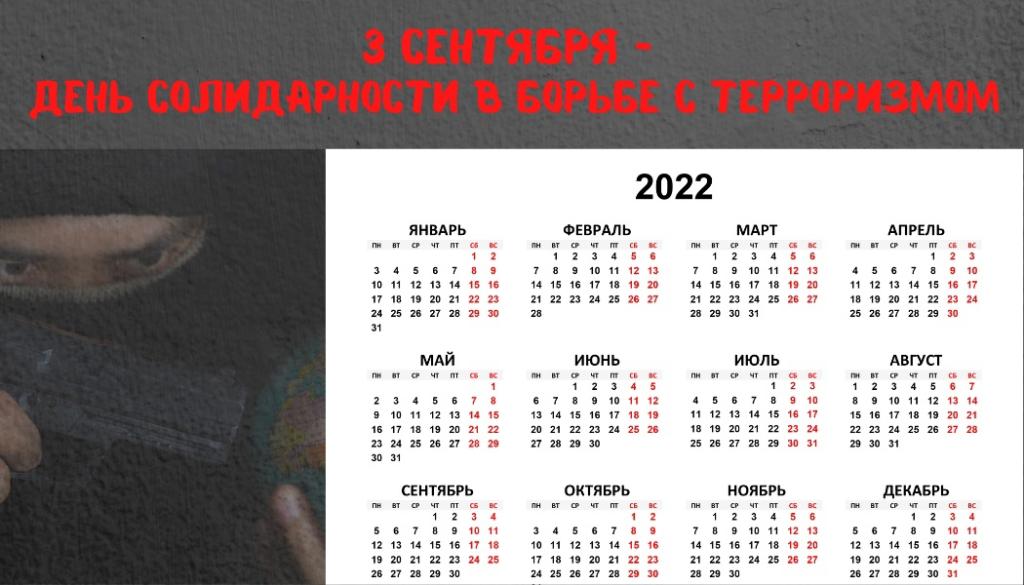 изображение_2021-09-07_154532